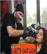 Ek Din Achanak (2010) - Hindi Movie