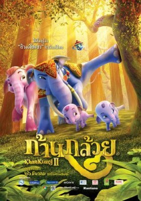 The Elephant King 2 2009 Animation Movie Watch Online