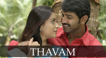 Thavam (2007) - Tamil Movie