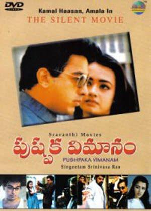 Pushpaka Vimana ( film)
