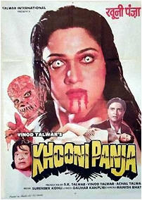 Khooni Panja (1991 - movie_langauge) - Anil Dhawan, Jagdeep, Javed Khan, Mac Mohan, Sargam, Seema Vaz