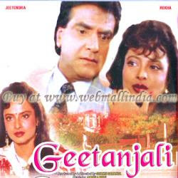 Geetanjali (1993 - movie_langauge) - Jeetendra, Rekha, Vijay Arora, Amita Nangia, Asrani, Ajit Vachani, Dalip Tahil, Tarun Ghosh, Anita Kanwal, Ram Mohan, Sushmita Mukherjee, Achyut Potdar, Dinesh Thakur