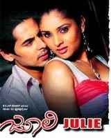Julie 2006 Kannada Movie Watch Online