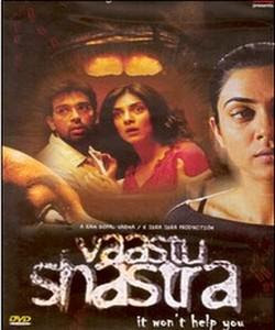 Vaastu Shastra 2004 Hindi Movie Watch Online