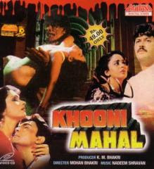 Khooni Mahal (1987) - Hindi Movie