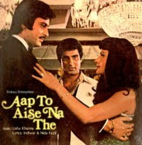 Aap To Aise Na The 1980 Hindi Movie Watch Online