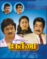 Nermai (2009) - Tamil Movie