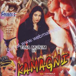 Kamagni 1987 Hindi Movie Watch Online