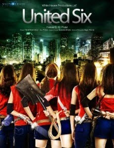 United Six 2011 Hindi Movie Watch Online