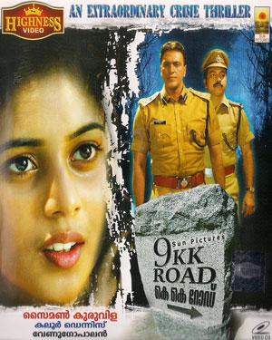 9 KK Road (2010 - movie_langauge) - Babu Antony, Suvarna Mathew, Shamna Kasim, Nishanth Sagar, Karthika, Salim Kumar, Jagathy Sreekumar, Vijayakumar, C K Padmanabhan, Mala Aravindan, Shammi Thilakan