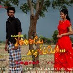 Unnaiyea Kadhalipaen (2010) - Tamil Movie