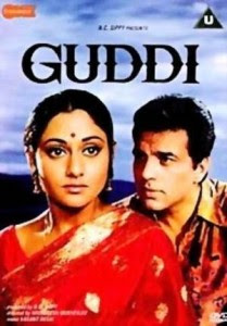 Guddi 1971 Hindi Movie Watch Online