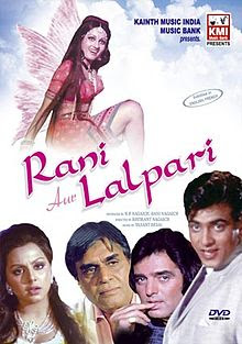 Rani Aur Lalpari 1975 Hindi Movie Watch Online