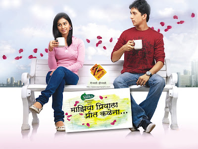 Tujh Vin Sakhya Re Song Picture