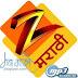 झी मराठी नवीन सिरिअल्सची गाणी - Zee Marathi Serial Title Track mp3 new