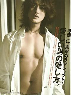 [JUEGO]==>>> Intercambio!!!! [ MAYORES DE 16] - Página 11 Akanishi+Jin+en+An+An+magazine+02