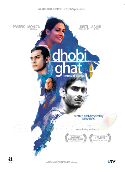 dhobi ghat Dhobi Ghat alias Pathetic Movie