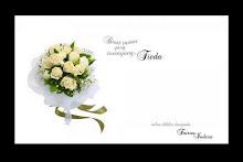 ..White Rose..