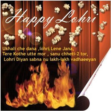 Images Of Lohri Celebration. The Festival of Lohri marks