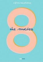 The 8 Masters (เมษายน 2550)