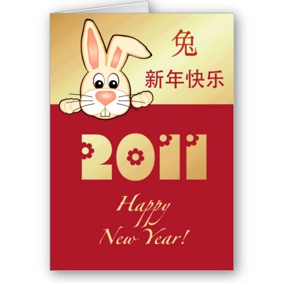 Happy Chinese New Year Of The Rabbit Card card