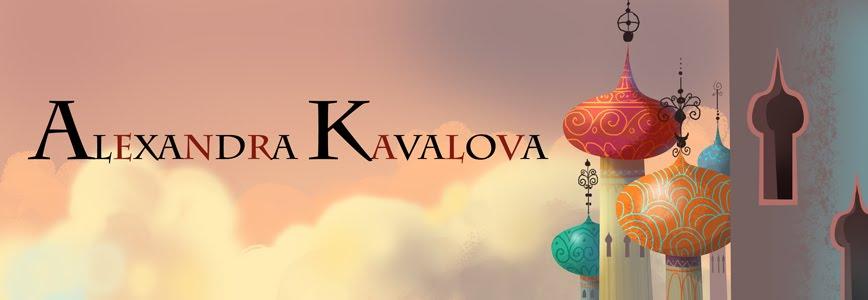 Alexandra Kavalova