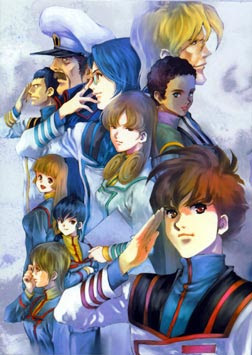Zirocs Anime Blog: Hulu Streaming Original Macross Series