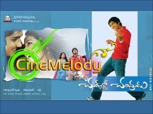 Chukkallo chandrudu Telugu Mp3 Songs Free  Download  2005