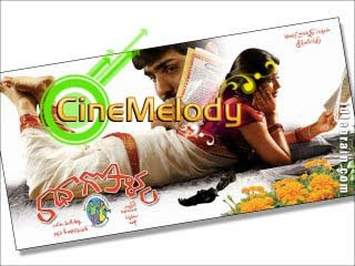 Radha Gopalam Telugu Mp3 Songs Free  Download  1996