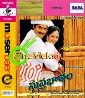 Suprabhatam Telugu Mp3 Songs Free  Download  1999