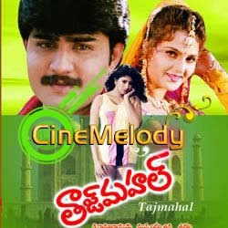 Tajmahal Telugu Mp3 Songs Free  Download  1995