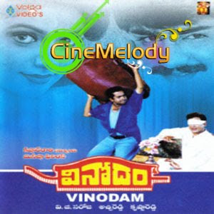Vinodam Telugu Mp3 Songs Free  Download  1996