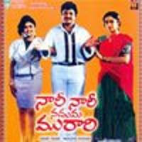 Nari Nari Naduma Murari Telugu Mp3 Songs Free  Download  1990