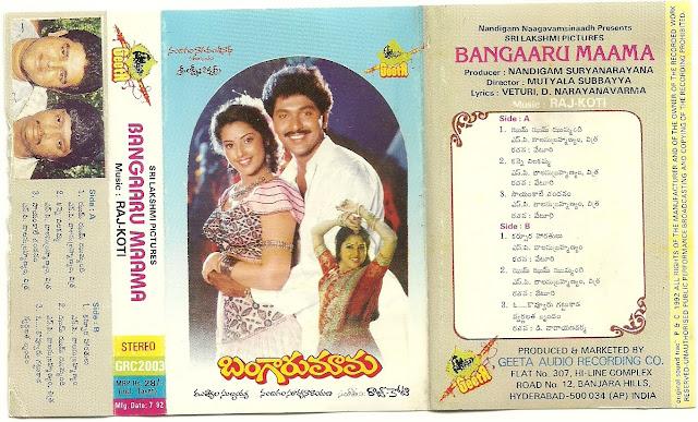 Bangaru Mama 1992