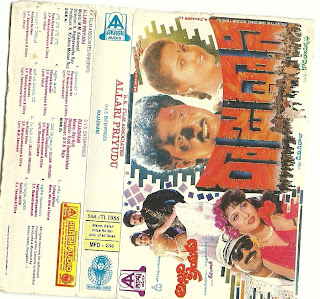 Rajadhani Telugu Mp3 Songs Free  Download 1994