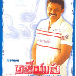 Ajeyudu Telugu Mp3 Songs Free  Download 1987