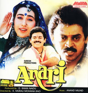 Anari Telugu Mp3 Songs Free  Download 1993