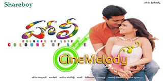 Holi Telugu Mp3 Songs Free  Download 2002