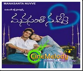Manasantha Nuvve Telugu Mp3 Songs Free  Download 2001