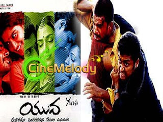 Yuva Telugu Mp3 Songs Free  Download -2004