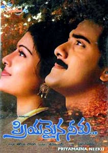 Priyamaina Neeku Telugu Mp3 Songs Free  Download 2001