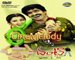 Chanti-The Hero Telugu Mp3 Songs Free  Download 2005
