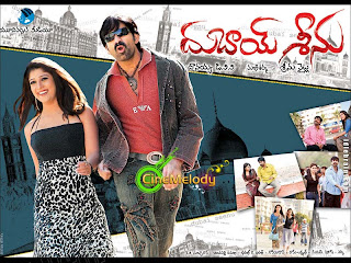 Dubai Seenu Telugu Mp3 Songs Free  Download 2007