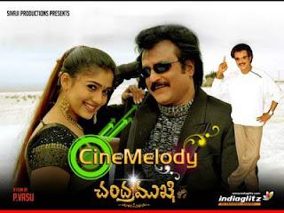 Chandramukhi Telugu Mp3 Songs Free  Download -1995