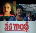 Neti Gandhi Telugu Mp3 Songs Free  Download 1999
