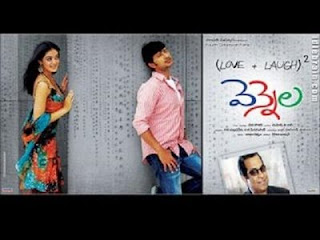 Vennela Telugu Mp3 Songs Free  Download  2005