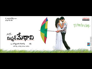 Mr.Medhavi Telugu Mp3 Songs Free  Download  2007