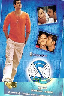 Chakram Telugu Mp3 Songs Free  Download 2005
