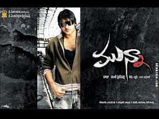 Munna Telugu Mp3 Songs Free  Download 2007