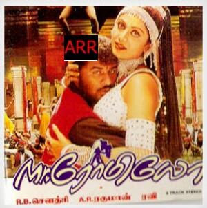 Mr. Romeo Telugu Mp3 Songs Free  Download  1996